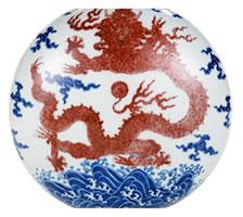 Compro Porcellana Cinese